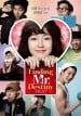 Finding Mr. Destiny DVD US (En Sub)