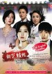 New Gisaeng Story DVD (TW - Ch Tr, English Subtitled)