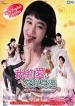 My Love By My Side DVD (TW - Ch Tr, My, English Subtitled)