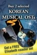Official Guide DVD - Drama wo 100 Bai Hanoshimo! (JP)