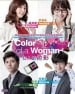 Color of Woman DVD (MY - Ch Tr, My, English Subtitled)
