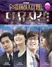The Musical DVD (MY - Ch Tr, My, English Subtitled)