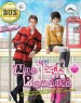 Wild Romance DVD (MY - Ch Tr, My, English Subtitled)
