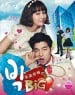 Big DVD (MY - Ch Tr, My, English Subtitled)