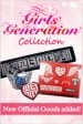 Girls' Generation Collection