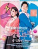 Ooh La La Couple DVD (MY - Ch Tr, My, English Subtitled)