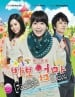 Dummy Mommy DVD (MY - Ch Tr, My, English Subtitled)