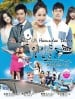 Haeundae Lovers DVD (MY - Ch Tr, My, English Subtitled)