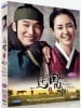 The Horse Healer DVD Part 1 (SG - English Subtitled)