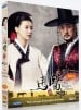 The Horse Healer DVD Part 2 (SG - English Subtitled)