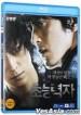 Blu-ray (En Sub)