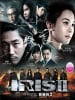IRIS 2 DVD (MY - Ch Tr, My, English Subtitled)