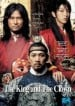 The King and the Clown DVD US (En Sub)