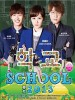 School 2013 DVD (MY - Ch Tr, My, English Subtitled)