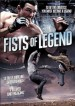 Fist of Legend Blu-ray US (En Sub)