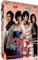 Oh! My Lady DVD (SG - English Subtitled)