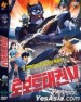 Robot Taekwon V DVD Single Disc (En Sub)