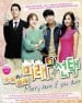 Marry Him If You Dare DVD (MY - Ch Tr, My, English Subtitled)