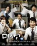 Incomplete Life DVD (MY - Ch Tr, My, English Subtitled)
