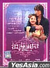 Full House DVD (MY - En, Ch, My sub)