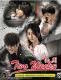 Two Weeks DVD (MY - Ch Tr, My, English Subtitled)