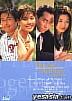 DVD (HK) - Ch Trad Sub