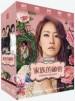 DVD (SG - English Subtitled)