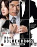 Golden Cross DVD (MY - Ch Tr, My, English Subtitled)