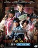 The Three Musketeers - Drama DVD (MY - Ch Tr, My, English Subtitled)