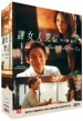 Make a Woman Cry DVD (SG - English Subtitled)