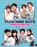 Plus Nine Boys DVD (MY - Ch Tr, My, English Subtitled)
