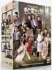 Only You My Love DVD (SG - English Subtitled)