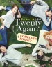 Twenty Again DVD (MY - Ch Tr, My, English Subtitled)