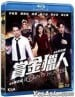 Bounty Hunters Blu-ray HK (En Sub)