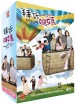 All About My Mom DVD (SG - English Subtitled)