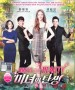 DVD (MY - Ch Tr, My, English Subtitled)