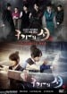 Gu Family Book DVD (MY - Ch Tr, My, English Subtitled)