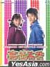 DVD (TW)