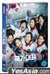 Run-off DVD (En Sub)