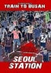 Seoul Station DVD US (En Sub)