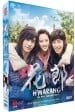 Hwarang DVD (SG - English Subtitled)