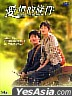Terms of Endearment DVD (TW - Ch Tr Sub) Part 2