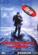 DVD HK (En Sub)