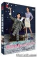 What's Wrong With Secretary Kim DVD (SG - English Subtitled)