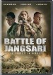 The Battle of Jangsari DVD US (En Sub)