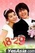 DVD (TW - Ch Tr Sub)