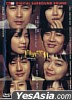 Sad Movie DVD (HK) (En Sub)