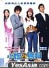 DVD (HK -  En, Ch Tr Sub)