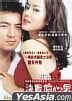 The Art of Seduction DVD (HK) (En Sub)
