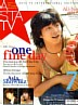 ASTA TV International Edition - July 2006